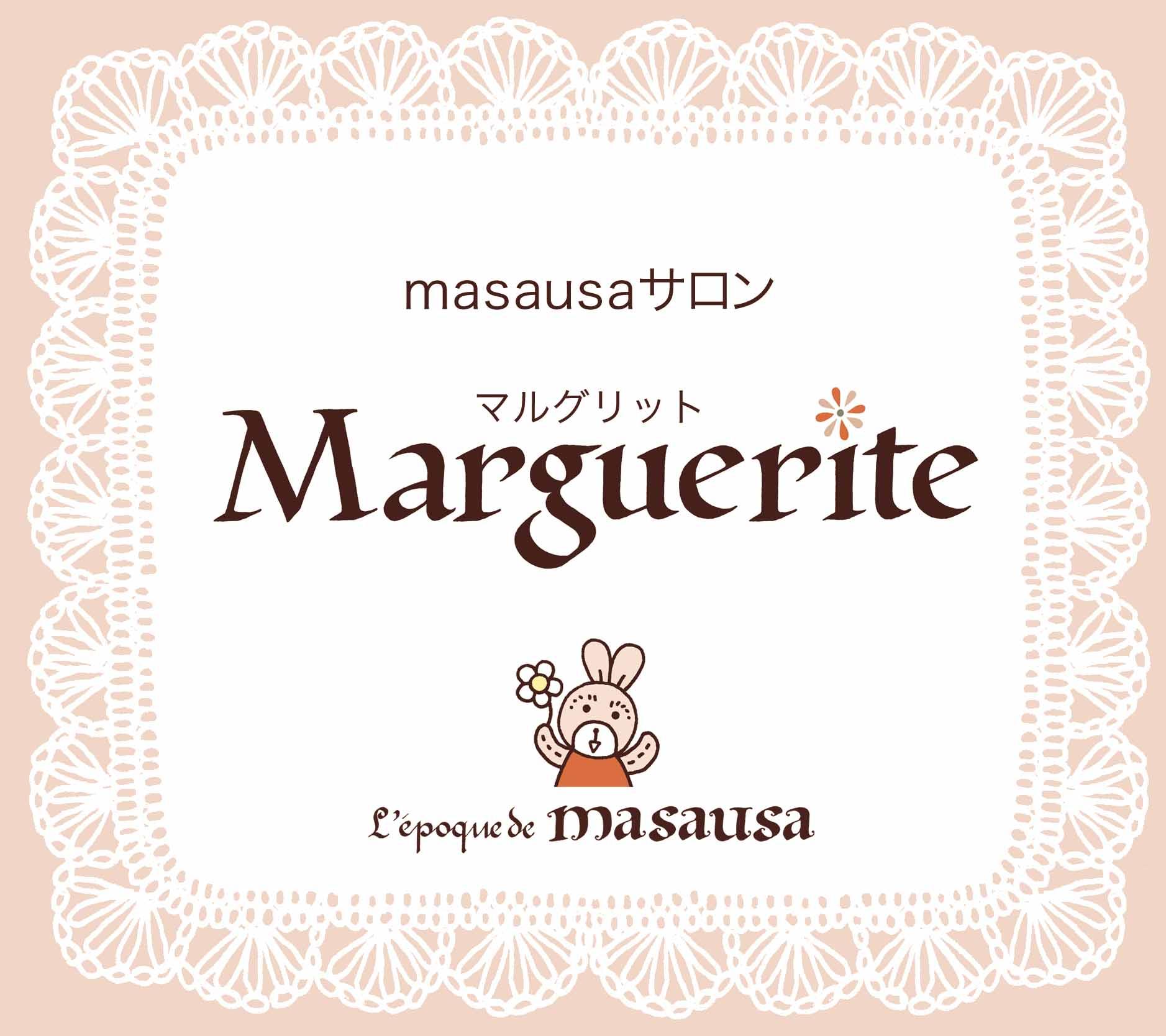 Marguerite宣伝用タイトル