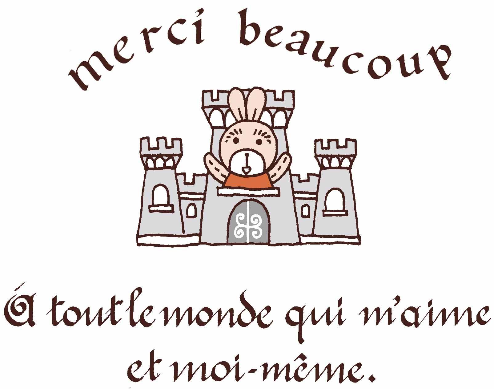 masausa_chateau1