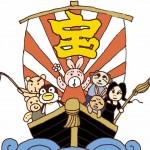 保護中: 幸運の船に乗れ