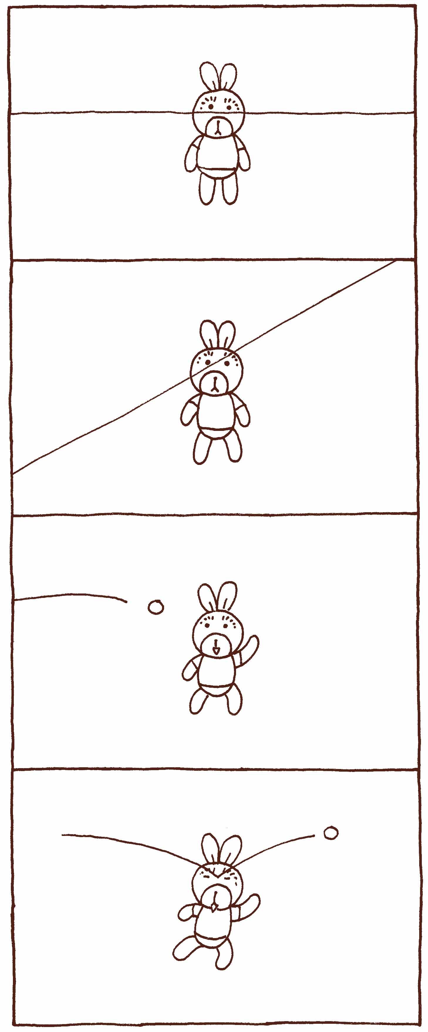 016来た〜!