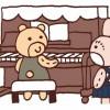 日本歌曲のれんしゅう