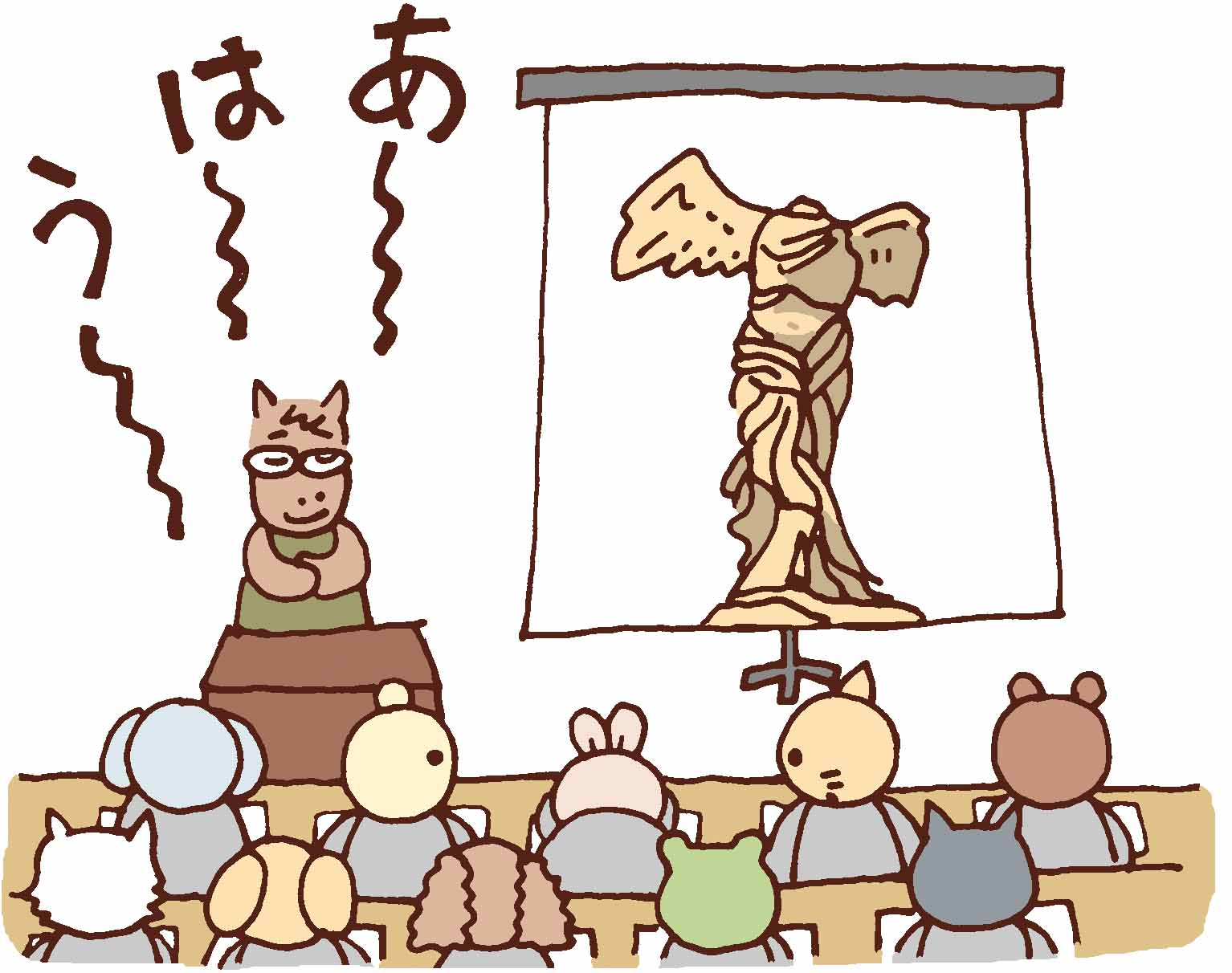masausa美術史授業