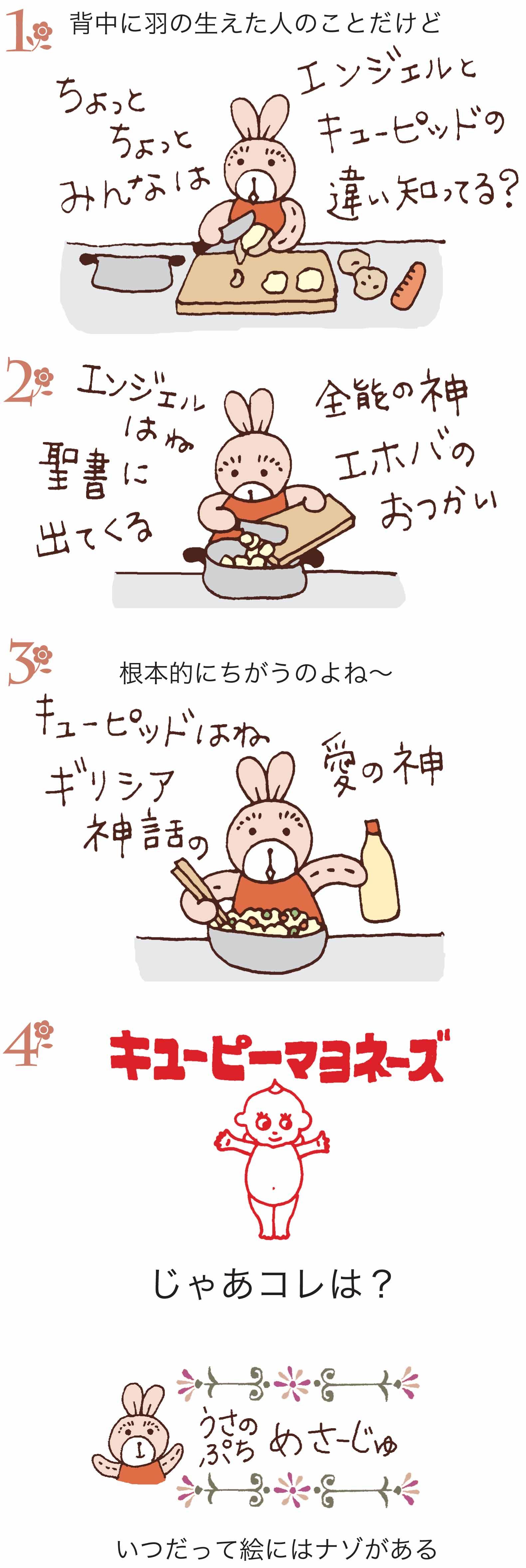 14.11.15絵画をめぐるナゾ