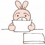 保護中: 写し紙の威力にほれる
