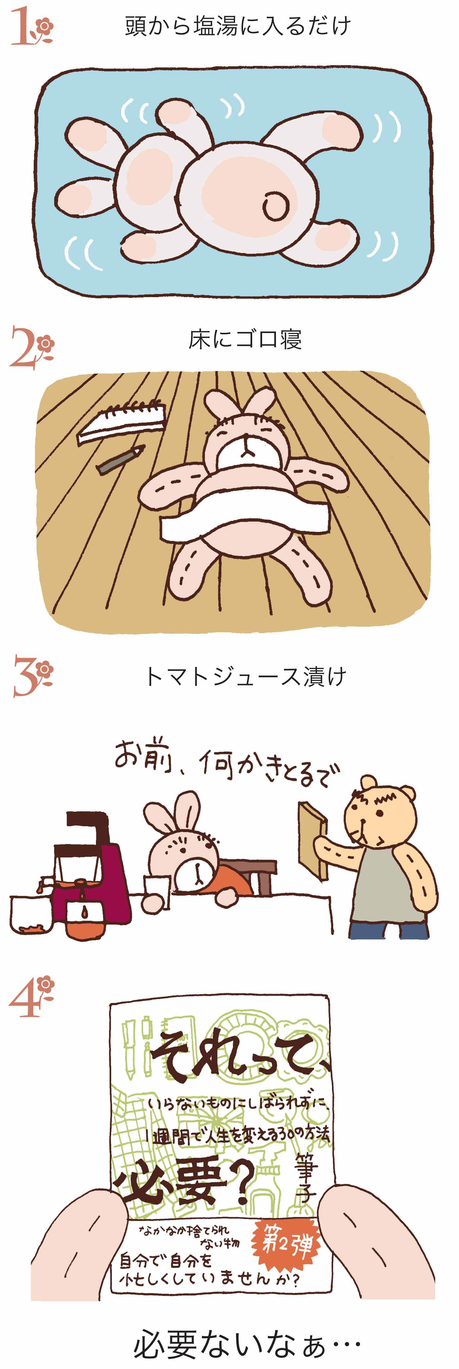 f108masausa