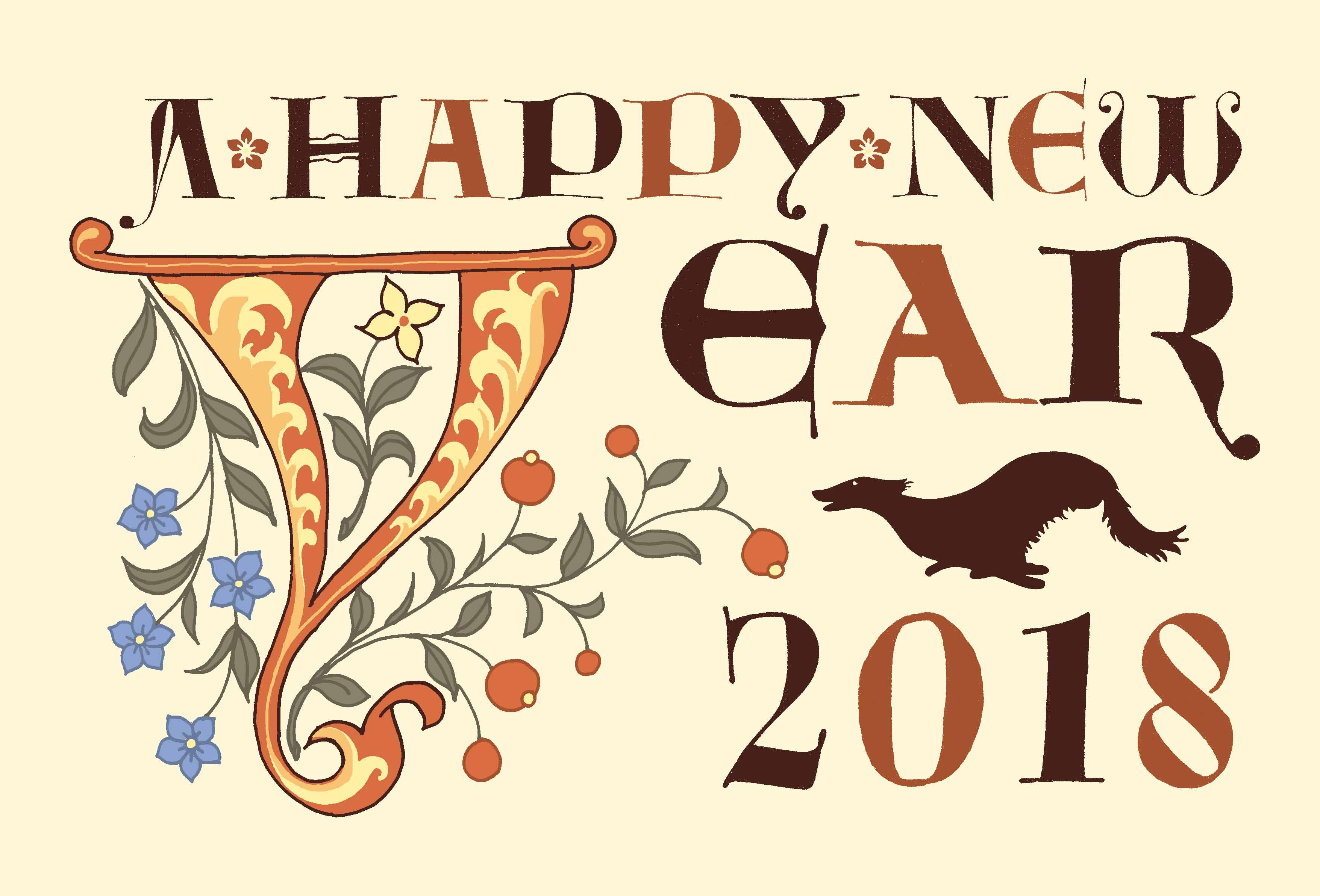 2018New Year Card