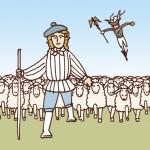 保護中: 神話*第14話 羊飼いパリス