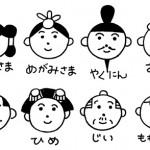 漫画教室*第5回 顔を描き分ける