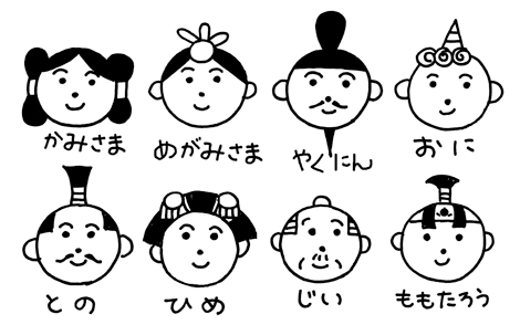 k006masausa_10