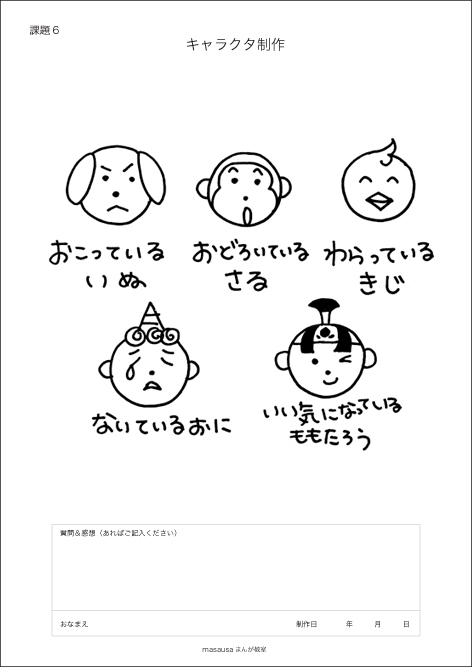 k006masausa_13