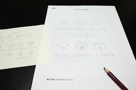 k007masausa_3