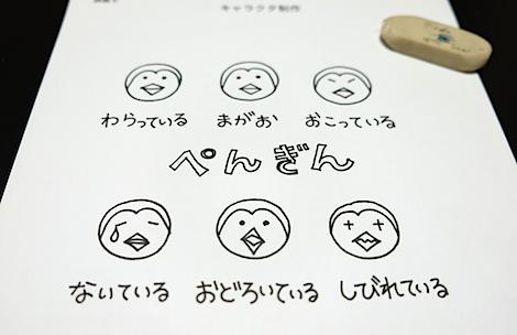 k007masausa_6