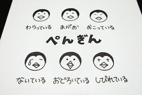 k007masausa_7