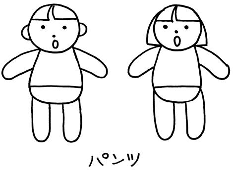 k009masausa_10