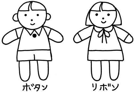 k009masausa_5