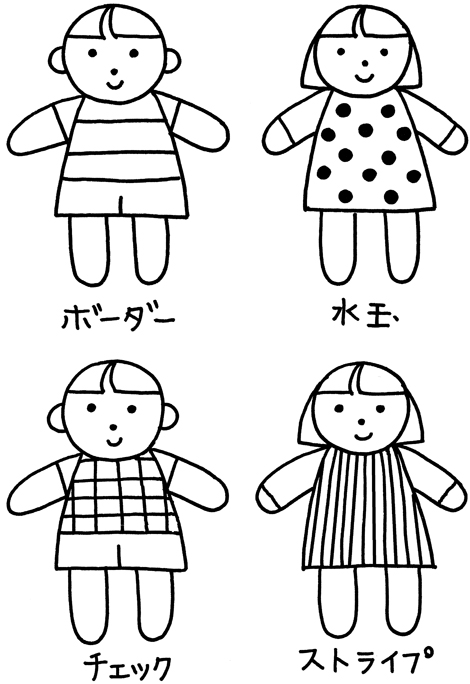 k009masausa_6