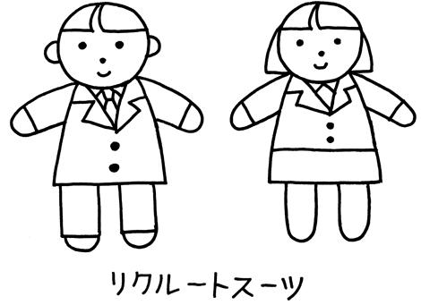 k009masausa_7
