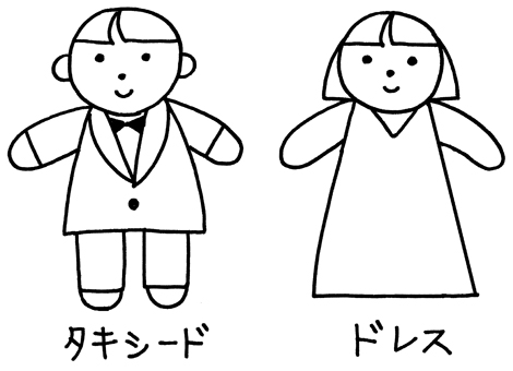 k009masausa_8
