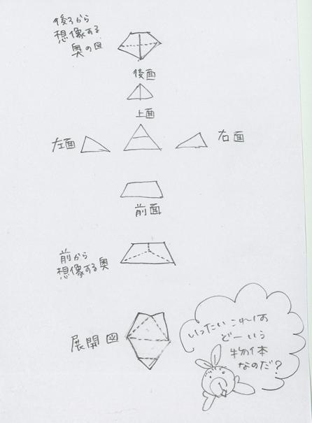 p048masausa_6