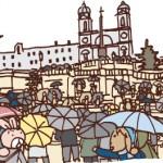 保護中: 旅行*第83話 ローマ市内観光