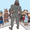 保護中: 旅行*第85話 リアーチェの戦士