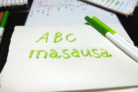 p050masausa_6