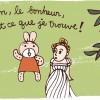 保護中: 「プシュケとアモル」フランス語版作成中
