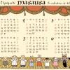 保護中: masausaカレンダー2017