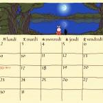 保護中: 1021マルグリット会員様限定2018年カレンダープレゼント