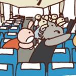 保護中: 旅行*第61話 観光バス